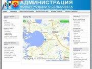 Карта МО - Администрация Новоярковского сельсовета, Барабинского района, НСО