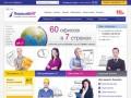 Типовые программы и отраслевые решения на базе 1С в Иркутске