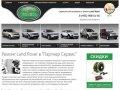 Автосервис Land Rover в Москве (Солнцево): ремонт и запчасти для автомобилей Range Rover