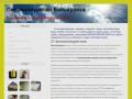 Пенополиуретан. Белокуриха (Сохраним тепло в Вашем доме) 8-962-821-33-93