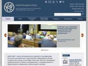 Центр экономического развития и сертификации - ЦЭРС ИНЭС