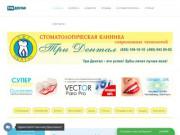 Бюджетная стоматологическая клиника в Москве. Тел. 8 (495) 543-50-52. (Россия, Нижегородская область, Нижний Новгород)