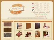 Чернигов мебель, корпусная мебель в чернигове, магазин мебели чернигов