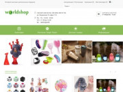 Интернет магазин подарков (Украина, Киевская область, Киев)