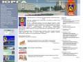 Официальный сайт Юрги