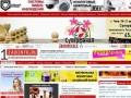 Забайкальское информационное агентство (новости Читы и Забайкальского края)