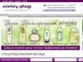 Sisley-shop