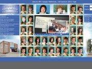 11Б школа №3 города Лабинска