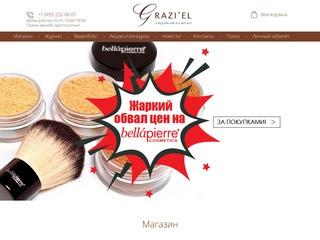 Интернет-магазин натуральной косметики -GraziEl | Купить минеральную косметику в GraziEl