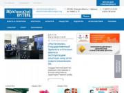 Новости Щекино сегодня «Щекинский вестник» - Тульская область Щекинский район