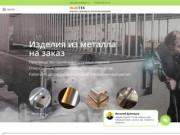 Изготовление корпусов из алюминия. Исполнение в короткие сроки (Россия, Нижегородская область, Нижний Новгород)