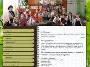 Новости - Сайт 4 б класса 43 школы города Нижнего Тагила