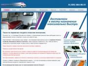 Перевозка лежачих больных на специально оборудованных машинах (Москва, телефон: +7 (495) 664-96-01, email: info@medperevozki.ru)