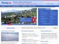 Pyatig.ru — Фирмы Пятигорска, бизнес-портал города Пятигорск (Ставропольский край, Россия)