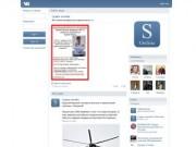 Суджа онлайн | ВКонтакте