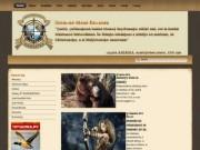 Камчатский охотничий портал