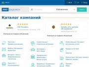 Дедовск - Портал города