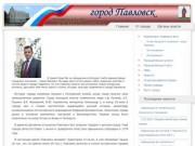 Официальный сайт Павловска