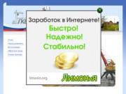 """ОАО """"Производственно - комплектовочная база"""" (ПКБ) Северодвинска"""