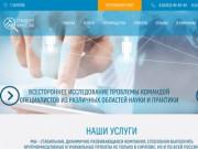 Инжиниринговые работы в Саратове | Стандарт качества
