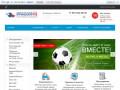 МТС: домашний интернет в Астрахани. Подробности на сайте. (Россия, Нижегородская область, Нижний Новгород)