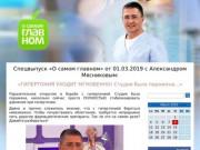 Лечение гипертонии в домашних условиях (Украина, Киевская область, Киев)