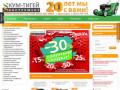 Кум-Тигей Инструмент интернет магазин Красноярск, купить инструмент