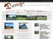 Статус Агенство недвижимости в Киржачском районе Владимирской области