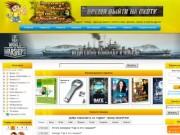 Торрент трекер Seedoff.Net - скачать игры, фильмы, сериалы, софт, музыку, книги, аниме и другие торренты