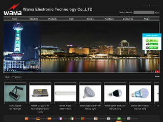 Wama Electronice Technology Co.,LTD (Tel: 86-020-61154522) development and production of LED lights with well-equipped testing equipment and strong technical force