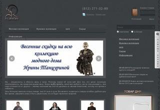 Компания «Фурор» — элитные меховые и кожаные изделия