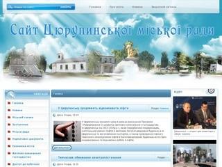 Oleshki.org.ua
