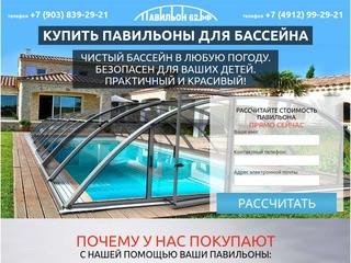 Павильон для бассейна купить   Навесы для бассейнов из поликарбоната г. Рязань