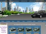 New-autocentr.ru