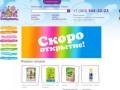 Интернет-магазин подгузников и детского питания