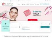 Клиника Dr. Эстетик (Россия, Московская область, Москва)