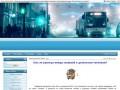 Легковые автомобили с дизельными двигателями (сайт создан: Радионовым Юрием Владимировичем)