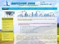 Группа строительных компаний ДОРСТРОЙ 2000 - строительство, ремонт, благоустройство, сдача в аренду строительной техники (Москва)