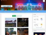 Новости Оренбурга и Оренбургской области (Россия, Оренбургская область, Оренбург)