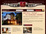 Арт-отель Люмьер - гостиницы Светлогорска, отдых на Балтийском море
