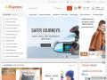 Dveriglazov.ru — Сайт по продаже межкомнатных и входных дверей в Глазове (Россия, Удмуртия, Глазов)