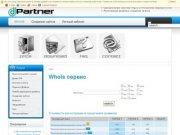 Регистрация доменов, хостинг, создание сайтов - domen-partner.ru - WHOIS