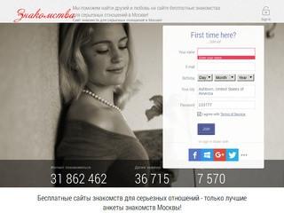Это самый популярный сайт знакомства для серьезных отношений в Москве!