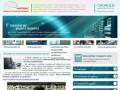 Мировые интеллектуальные решения, комплексный ИТ-аутсорсинг