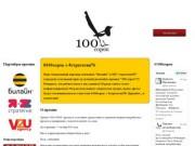 #100сорок - голосуем за лучший микроблог #Ярославль!
