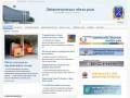 Официальный сайт Днепропетровска