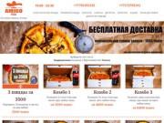 Доставка еды на дом в Астане. Выбирайте тут! (Россия, Нижегородская область, Нижний Новгород)