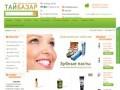 Товары из Тайланда: интернет магазин. Купить товары Тайланд в России, Москве