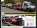 Евакуатор - перевезення автомобільного транспорту (Украина, Львовская область, Львов)