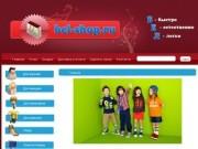 Белорецкий интернет-магазин bel-shop.ru